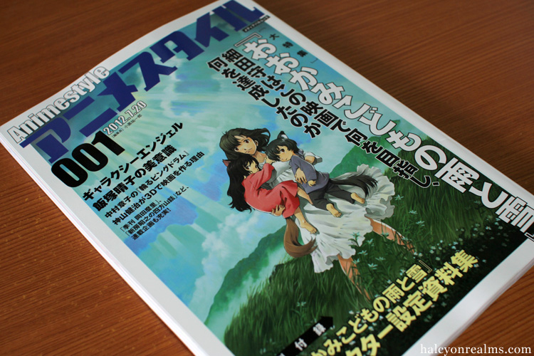 Animestyle Magazine Issue 1 - Wolf Children