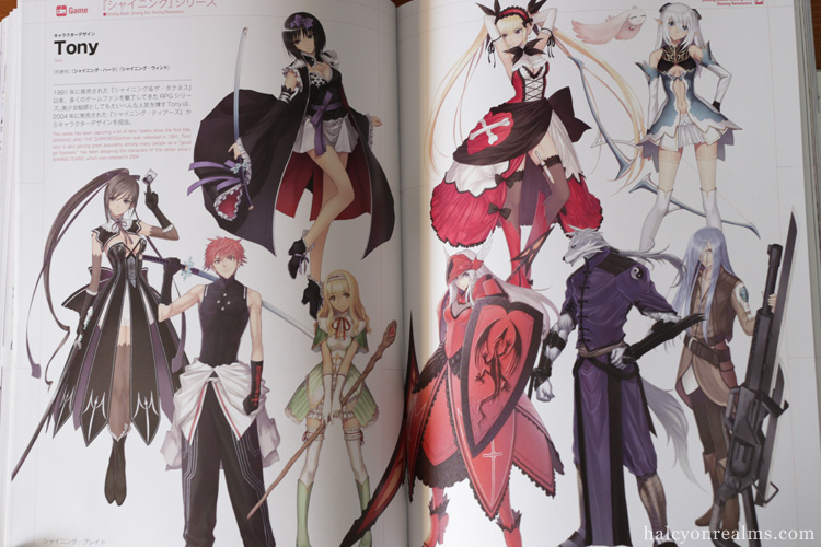 Game Character Design Books : Games anime character design book review