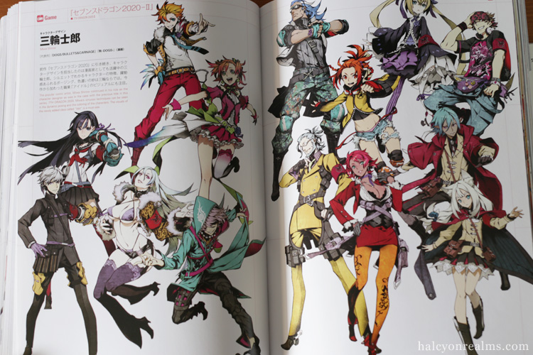 Anime Character Design Game : Games anime character design book review