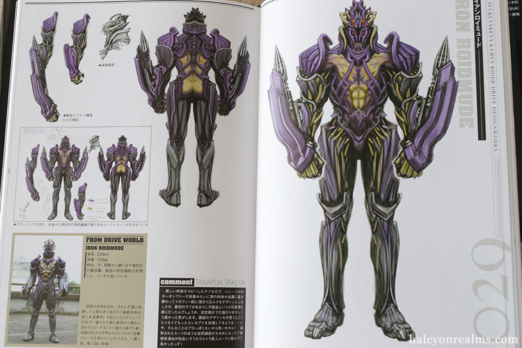 Kamen Rider Drive Design Works - Takayuki Takeya Art Book Review