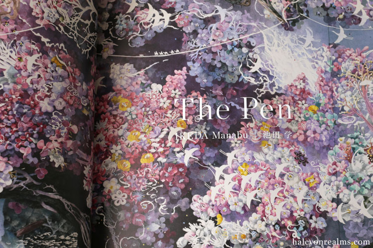 The Pen - Ikeda Manabu Art Book Review