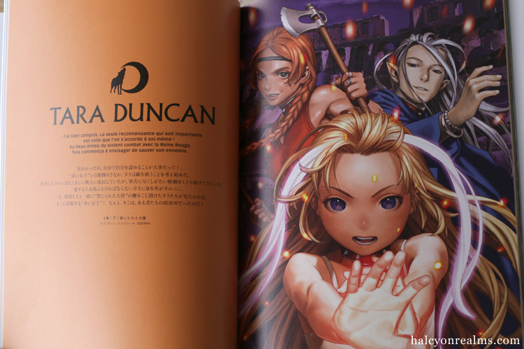 Tara Duncan Artworks - Range Murata Book Review