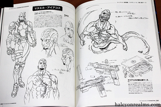 Appleseed Character Design : The analysis of ex machina appleseed art book halcyon