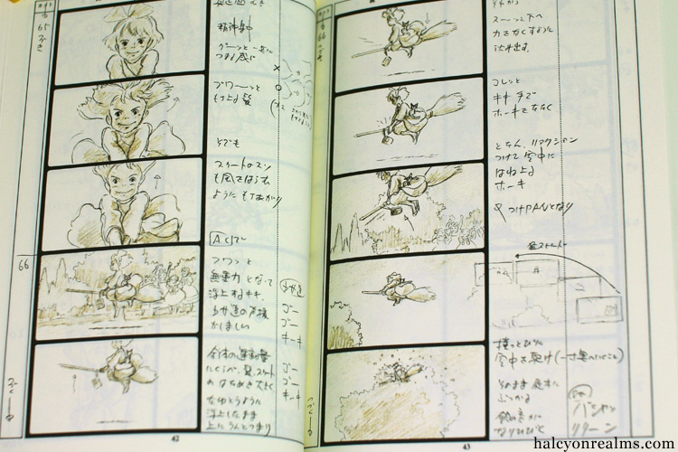 The Art Of KikiS Delivery Service  The Storyboard Book