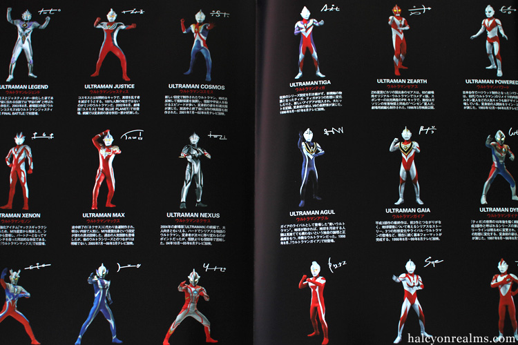 ultraman special issue pen plus book review halcyon
